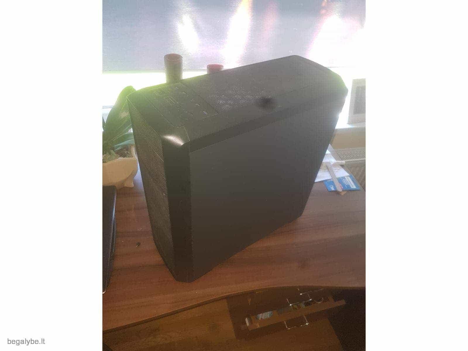 Skubiai parduodamas galingas kompiuteris